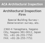 ACA ARCHITECTURAL INSPECTION